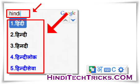 How-To-Type-In-Hindi-Using-English-Keyboard