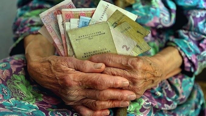 Часть украинцев могут лишить пенсий