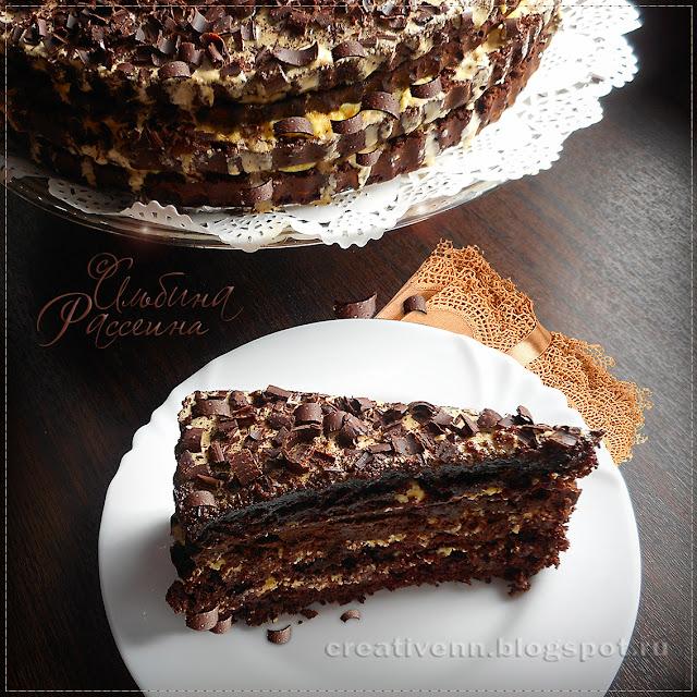 Шоколадный  вкусный торт.
