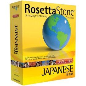 Rosetta Stone Review - 日本エス