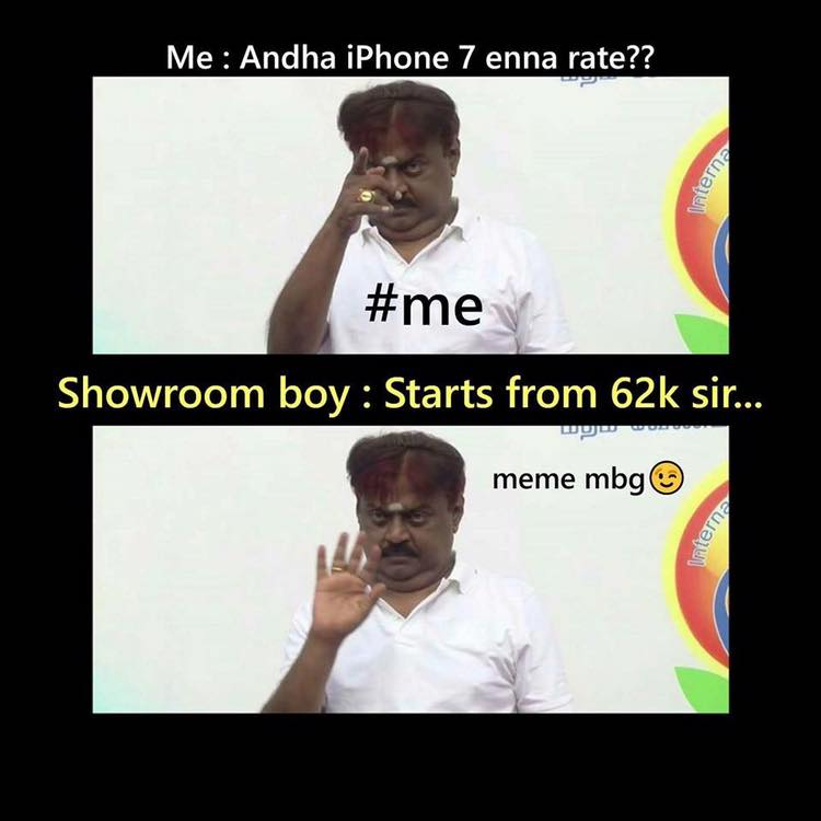 vijayakanth funny meme collection part 1 tamil meme collections