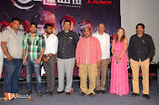 Trivikraman Trailer Launch-thumbnail-15