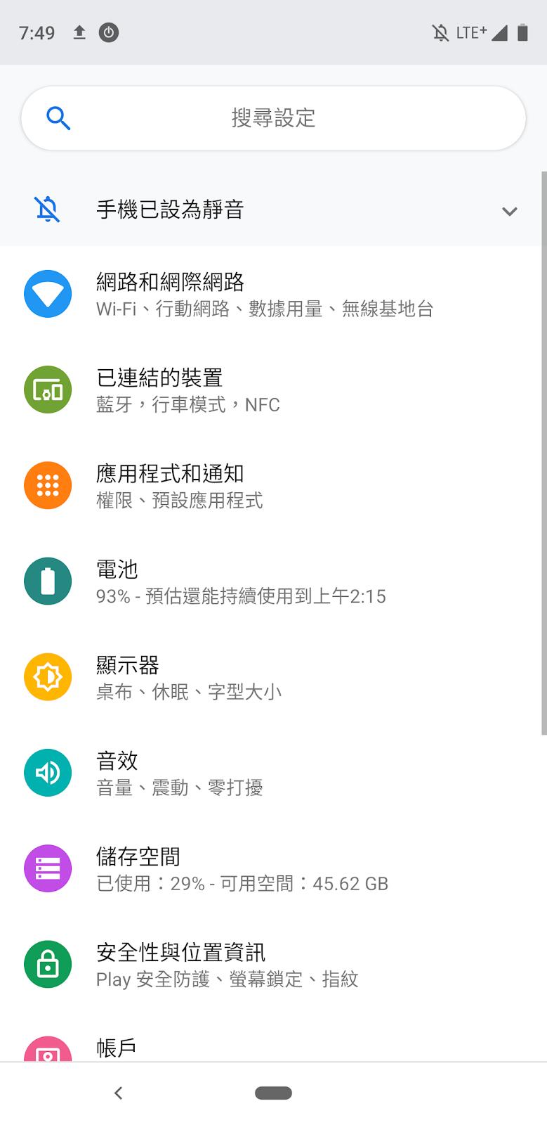 Android Auto 手機當車載導航實測,搭配中文語音Google 助理開車應用