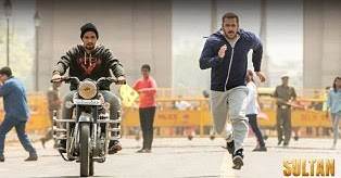sultan 15th day second wednesday box office collection