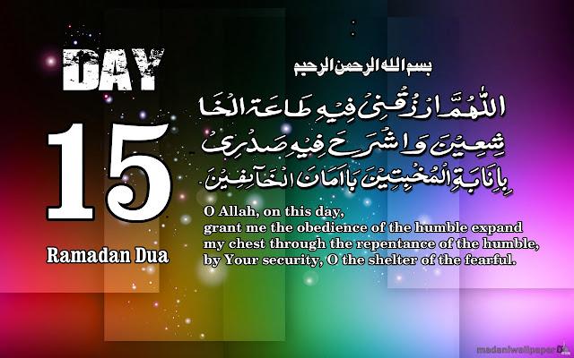 Ramadan day 15 dua