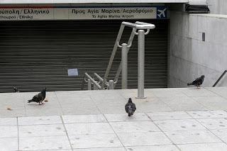 Στάσεις εργασίας σε μετρό, τραμ και ηλεκτρικό
