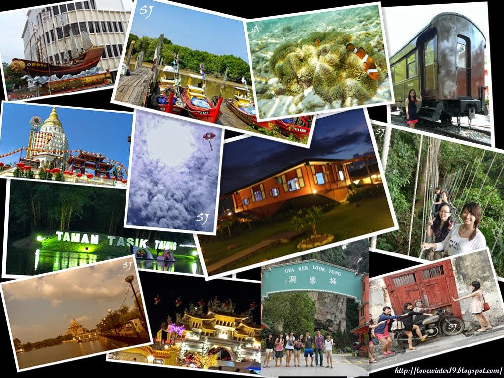 Alam Travel Tours Sdn Bhd