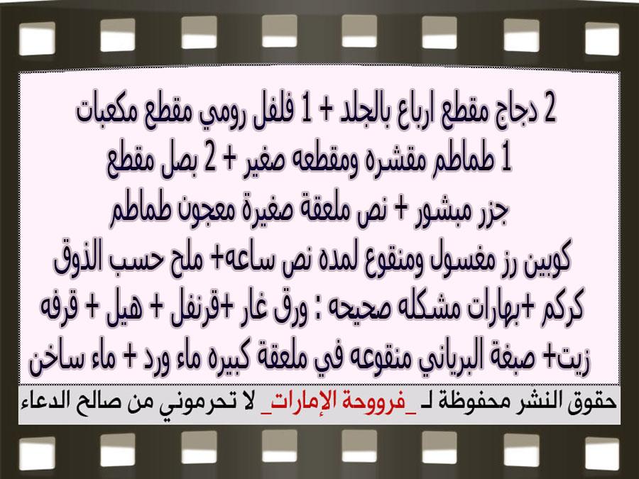 https://4.bp.blogspot.com/-lhFmNcoK6_o/VtLWIqX7FAI/AAAAAAAAb_o/b7xtiZ5sTqg/s1600/3.jpg