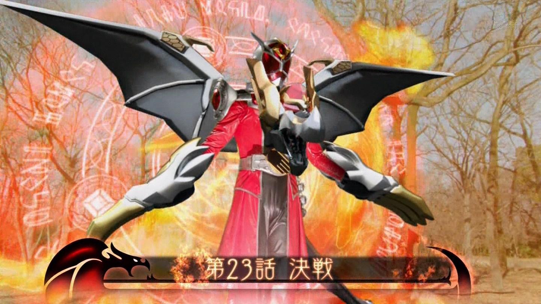 The Center Of Anime And Toku Kamen Rider Wizard 21 – Dibujos Para