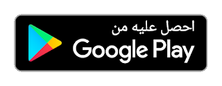 https://play.google.com/store/apps/details?id=com.meihillman.voicechanger