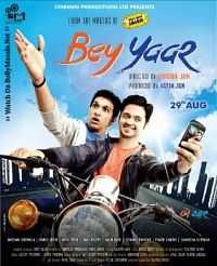 Bey Yaar (2014) Gujarati Full Movie Download DVDRip 400mb