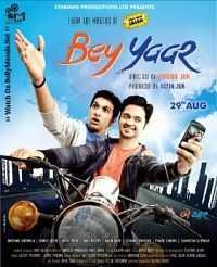 Bey Yaar (2014) Gujarati Full Movie Download DVDRip 400mb