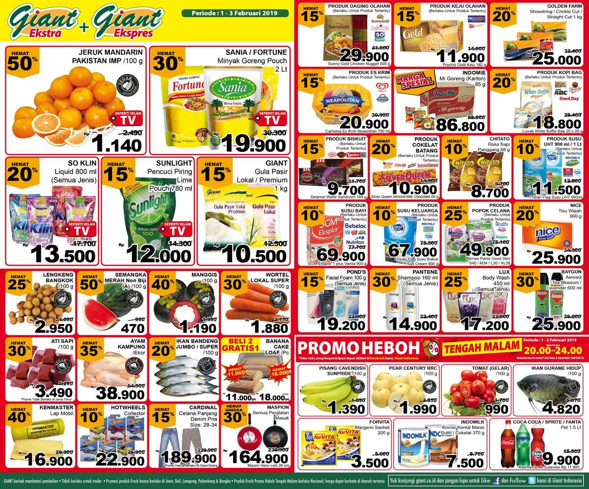 #Giant - #Promo #Katalog JSM Periode 01 - 03 Februrari 2019