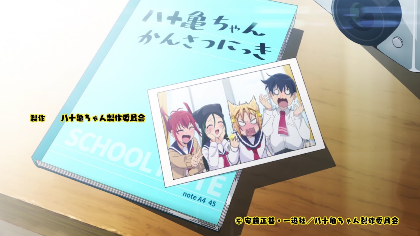 Omake Gif Anime - Yatogame-chan Kansatsu Nikki - Episode 7 - Yatogame Eats Whole Bag