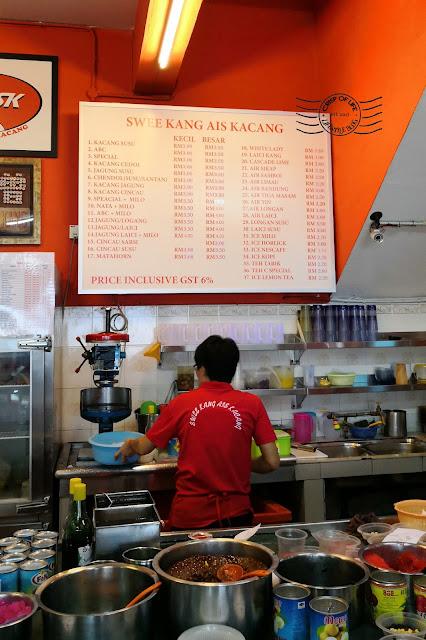 Swee Kang Ice Kacang @ Jalan Haji Taha, Kuching, Sarawak