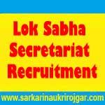 Lok Sabha Secretariat Jobs