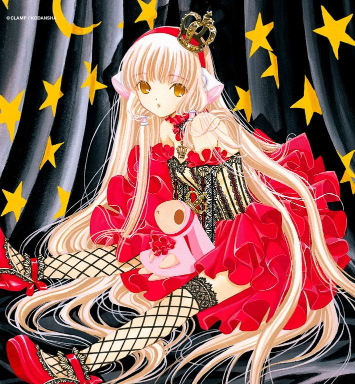 The Cartoon Funny: Chobits Japanese Manga Cartoon Art
