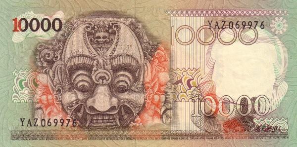 10000 rupiah 1978 belakang