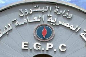 وظائف وزارة البترول لخريجي الكليات والدبلومات بشركة بتروجاس للمنتجات البترولية
