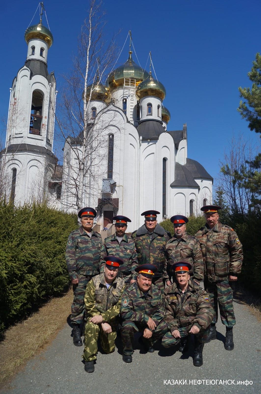 27 мая 2018 года в Свято-Духовском Храме города Нефтеюганска прихожане отметили праздник Святой Троицы.