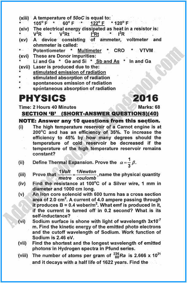 xii-physics-past-year-paper-2016