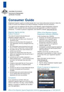 オーストラリア OMARA エージェント 消費者ガイド