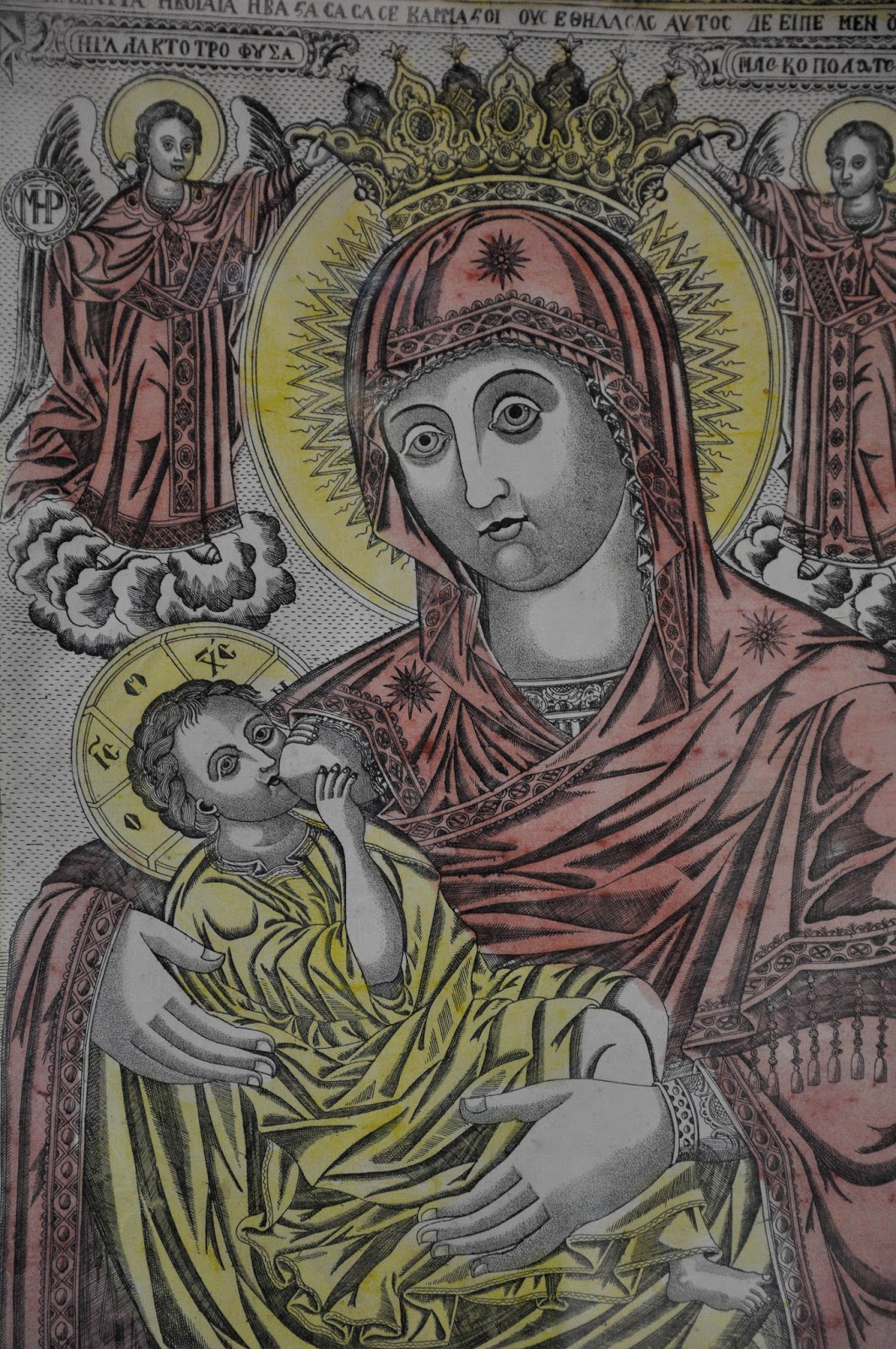 An icon of a breastfeeding Virgin Mary, Aladza Monastery, Varna, Bulgaria