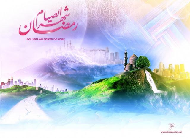 best ramadan wallpaper design background 2017, hd wallpapers, ramazan wallpapers