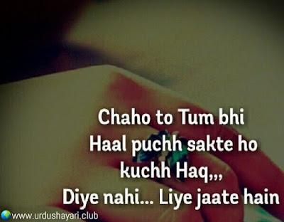 Chaho To Tum Bhi  Haal Pochh Sakte Ho  Kuch Haq,  Diye Nahi, Liye Jaate Hain..!!  #lines