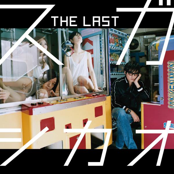 [Album] スガ シカオ – THE LAST (2016.01.20/MP3/RAR)