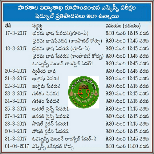 AP SSC/10th class Public Exams Time Table-Dates-Schedule 2017