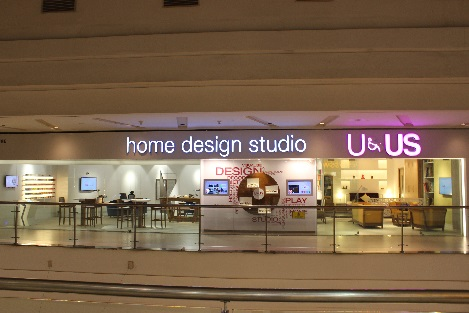 Home Design Studio Uus Launch Event