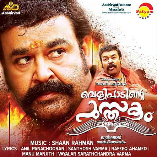 Malayalam mappila songs hd mp4 video songs free download by.