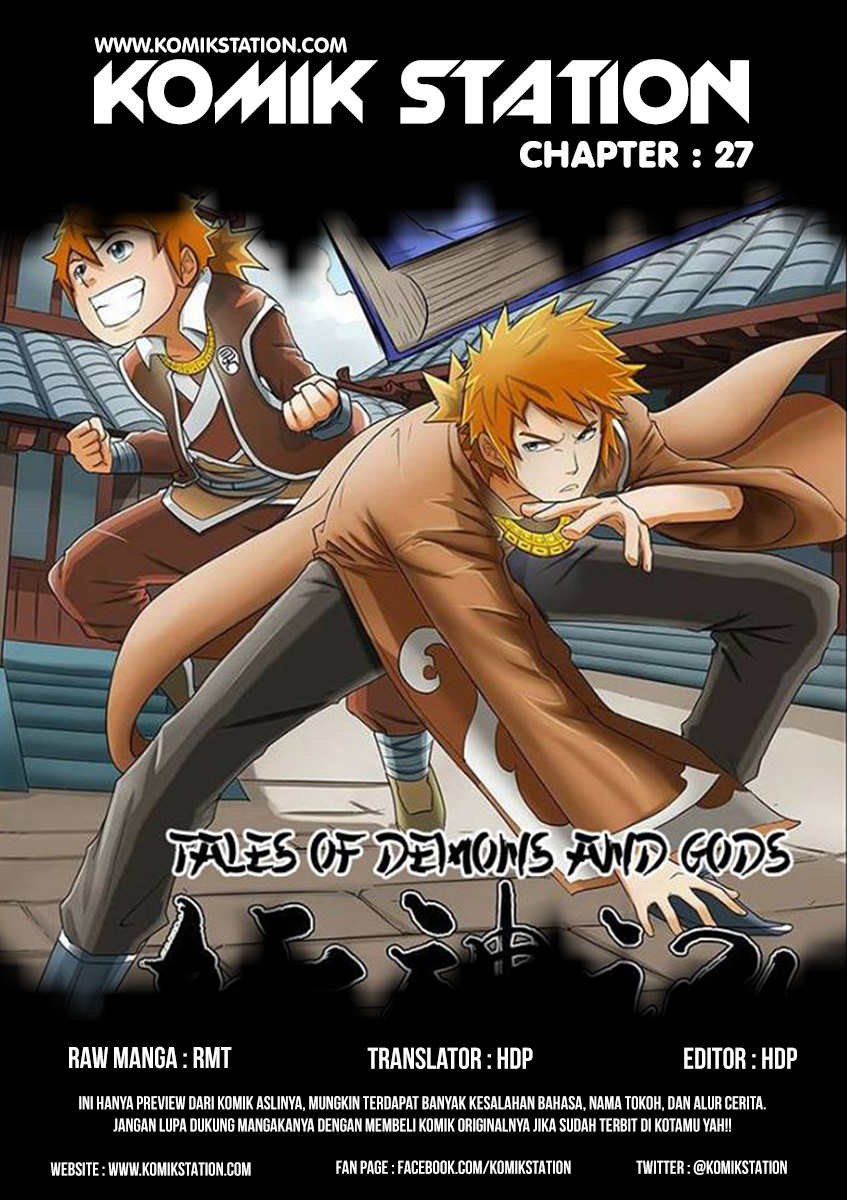 Tales of Demons and Gods Chapter 27