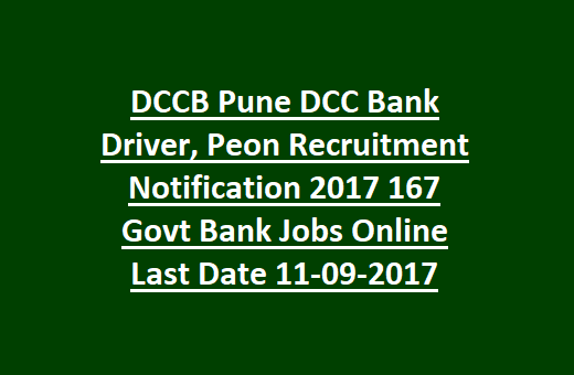 Importance Of Peion | Dccb Pune Dcc Bank Driver Peon Recruitment Notification 2017 167