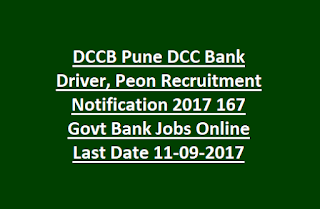 DCCB Pune DCC Bank Driver, Peon Recruitment Notification 2017 167 Govt Bank Jobs Online Last Date 11-09-2017