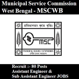 Municipal Service Commission West Bengal, MSCWB, Assistant Engineer, Sub Assistant Engineer, WB, West Bengal, freejobalert, Sarkari Naukri, Latest Jobs, mscwb logo