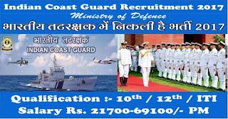 Indian Coast Gaurd Recruitment 2017 - Apply Online for Navik (General Duty)