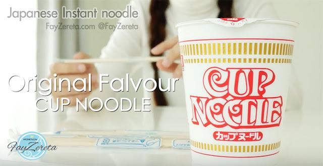 Japanese Instant Noodles บะหมี่กึ่งสำเร็จรูปญี่ปุ่น-2