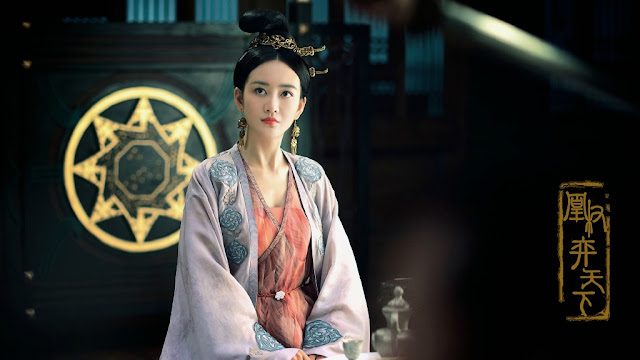 Wang Ou The Rise of the Phoenixes