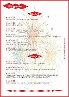 Fiestas Patronales de Trebujena 2016 - Programación 13 y 14 de Agosto