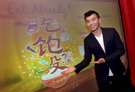Eat Already?, directed by award-winning director Royston Tan