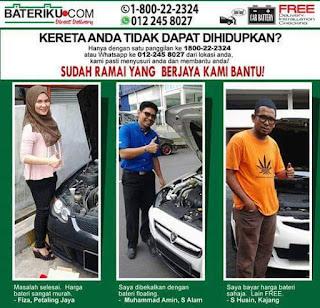 BATERIKU DOT COM MEMUDAHKAN ANDA,alamat bateriku.com, kelebohan servis bateriku.com, cawangan bateriku.com, cawangan bateriku.com di sabah, cawangan bateriku.com seluruh malaysia, perkhidmatan bateriku.com