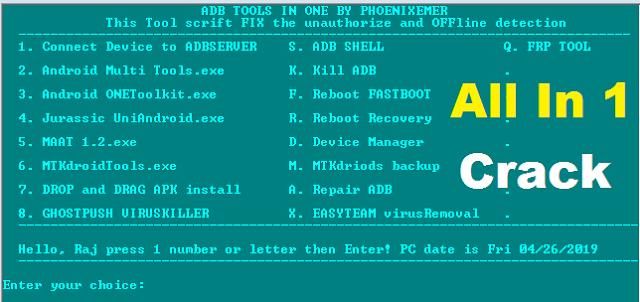Adb Tool Download