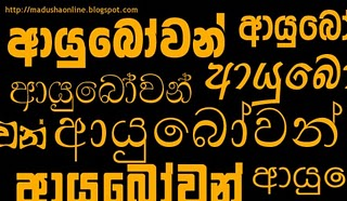 Madura dictionary font free download