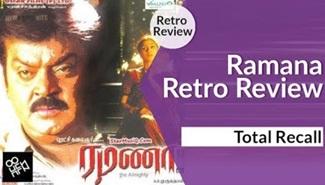 Ramana Movie – Retro Review | Vijayakanth, Simran, A.R.Murugadoss, Vijayan