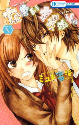 Download Manga Namaikizakari. Bahasa Indonesia