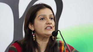 lodge-case-who-threaten-congress-spokesperson