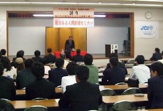 三遊亭楽春の魅力ある人間創造セミナー 「素晴しき日本人の心意気、落語に学ぶコミュニケーション術」