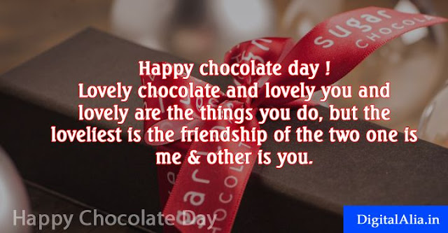 chocolate day images, chocolate day greeting cards, chocolate day wallpaper, chocolate day hd photos, chocolate day images download, chocolate day images for girlfriend, chocolate day quotes with images, chocolate day images for boyfriend, chocolate day images for wife, chocolate day images for husband, valentine week spacial images for crush